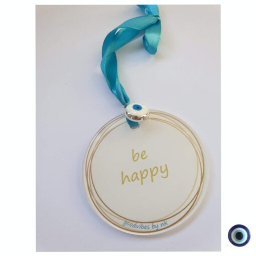 מדליה be happy 1