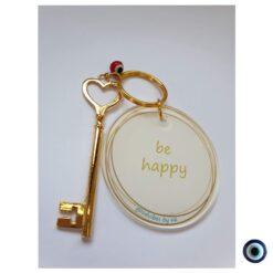 מחזיק מפתח לב be happy 1
