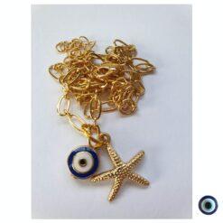 שרשרת gold vibes כוכב ים ועין טובה קצר 1