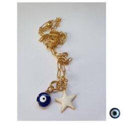 שרשרת gold vibes כוכב לבן ועין טובה 1