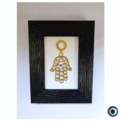 תמונה חמסה זהב מסגרת שחורה 1